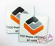 Магниты на заказ Алматы