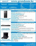 Cерверы DELL, Intel, HP. Алматы