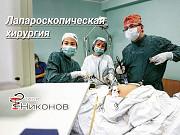 3D Лапароскопия Алматы хирург Игорь Никонов Алматы