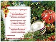 Вал промежуточный 1080.05.332-1 Усть-Каменогорск