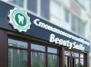 Оформление фасадов дешево .объемные световые буквы в Алматы Алматы