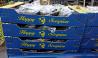 Продаем баклажаны из Испании