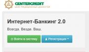 Настройка енис / настройка enis / настройка java Алматы
