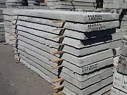 Лотки железобетонные и плиты перекрытия лотков Караганда