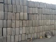 Блоки фундаментные (фбс) Караганда