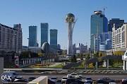 ПРОПИСКА В АСТАНЕ Нур-Султан (Астана)