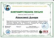 Компьютерные курсы в Алматы Алматы