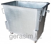 Оцинкованные нержавеющие мусорные контейнеры, евроконтейнеры 1100 л Алматы