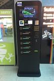 Вендинговый автомат для зарядки мобильных устройств от XD Ltd. Нур-Султан (Астана)