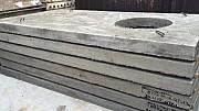 Плиты перекрытия плоские полнотелые Птп Караганда