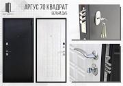 Стальные двери в Адматы Алматы