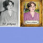 реставрация и ретушь старых фотографий Усть-Каменогорск