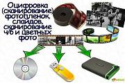 Оцифровка кинопленки г Николаев Нур-Султан (Астана)