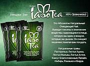 Чай Iaso для похудения Алматы