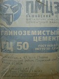 Цемент глиноземитсый, мертель шамотный, глина огнеупорная, кирпич шамо Алматы