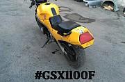 Suzuki Gsx 1100f Алматы