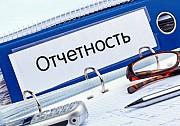 Документы командировочным Алматы