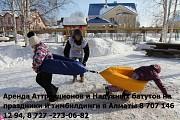 Аренда Аттракционов и Надувных батутов на праздники и тимбилдинги Алматы