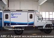 Аис-1 Агрегат исследования скважин на нефтегазовых месторождениях Атырау
