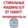 Продам стиральную машину LG 25000
