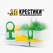 Система Выравнивания Плитки-3d крестики Алматы