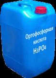 ортофосфорная кислота 85% Кызылорда