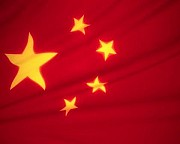 Подготовка к международным экзаменам по китайскому Алматы