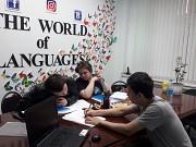Курсы чешского языка Алматы