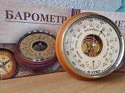 Барометр - Для г, Алматы Алматы