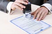 Лицензии на строительство и проектирование. 1-3 категория Алматы