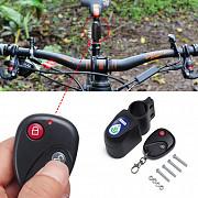 Продам сигнализацию для велосипеда с инфракрасным пультом Алматы