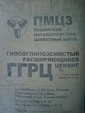 Цемент глиноземистый, мертель шамотный, глина С2 Алматы