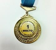 Спортивные медали Алматы