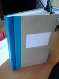 Подшивка бухгалтерской документации с выездом и без, в Алматы Алматы