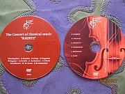Продам два диска классической музыкальной симфонии Усть-Каменогорск