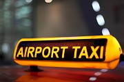 Такси в Актау, Такси в Актау в аэропорт, Трансфер в аэропорт Актау Актау