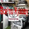 ПО Kузову на Toyota L C Prado,Hilux Surf ,4Runner