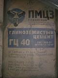 Цемент глинозесмистый, мертель шамотный, огнеупорные материалы Алматы