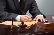 Наследство, узаконение, приватизация - все виды юридических услуг Алматы