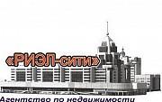 Риелтор  Алматы
