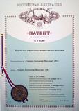 Станок Твч для натяжных потолков «мечта-600» Нур-Султан (Астана)