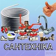 Вызов сантехника чистка канализации Костанай