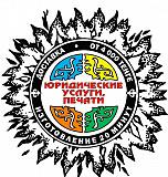 Юридический адрес. Юр.адрес 15 000 тг Алматы