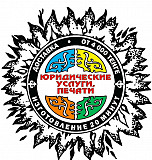 Открытие Банковского Счета С Выездом 5 000 тг Алматы