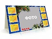 Изготовление календарей. Алматы