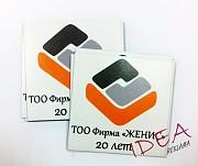 Изготовление магнитов Алматы