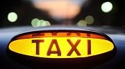 Такси города Актау в любые направления, Кендерли, Бекет-ата, Часовая, Heidelbergcement, Аэропорт Актау