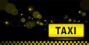 Такси в Актау, по Мангистауской области Актау