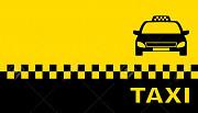 Такси в Актау любую точку по Мангистауской области Актау