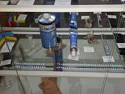 Продажа комплектующих на пластиковые окна и двери Караганда